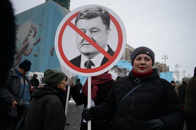 Сотрудникам горсовета Днепро…