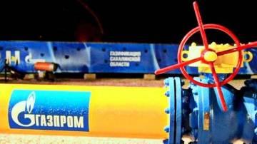 Газовая экспансия России: за…