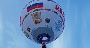 """Аэростат """"Россия"""" совершил уникальный перелет через Керченский пролив"""