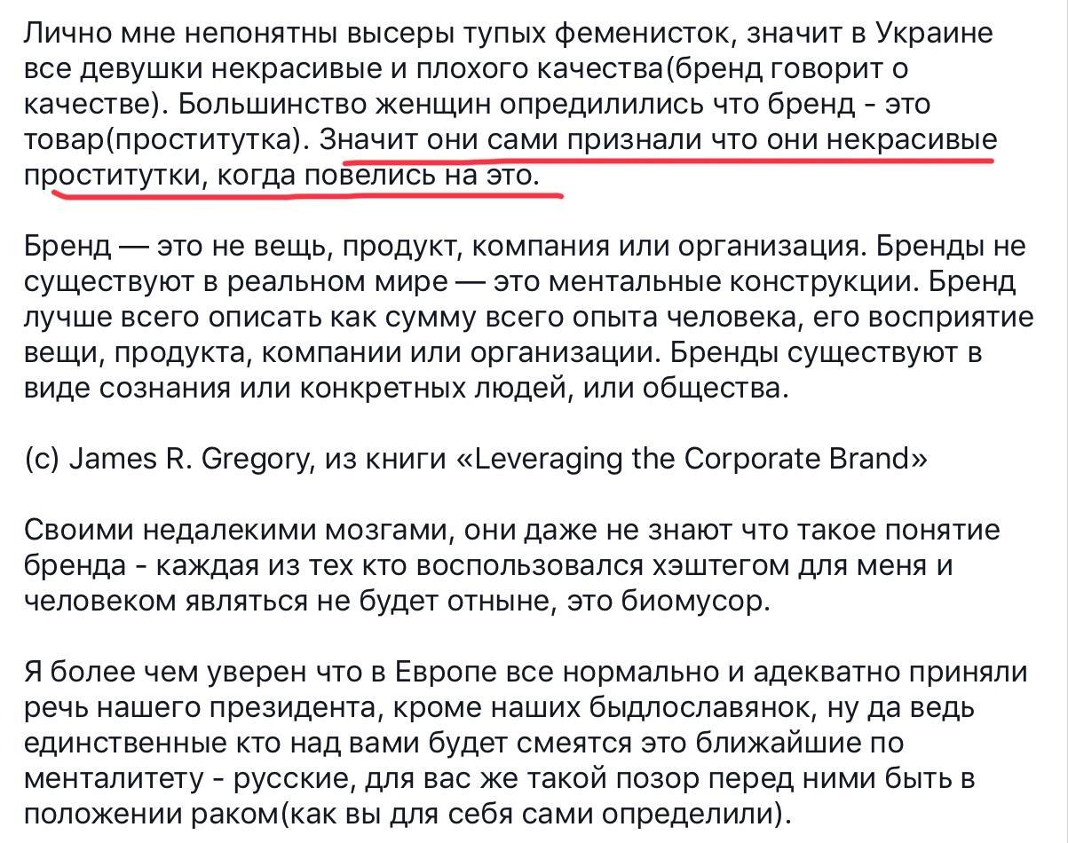 Последние новости Новороссии: Боевые Сводки ООС от Ополчения ДНР и ЛНР — 19 июня 2019