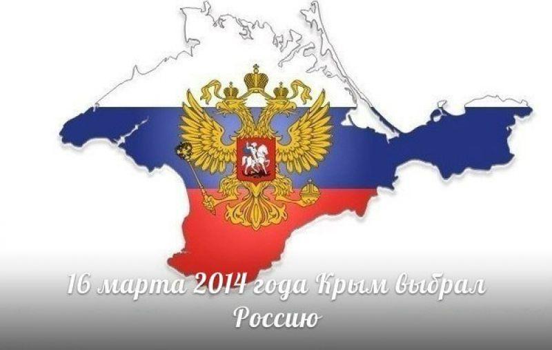 История побед президента Путина: Крым отмечает годовщину референдума