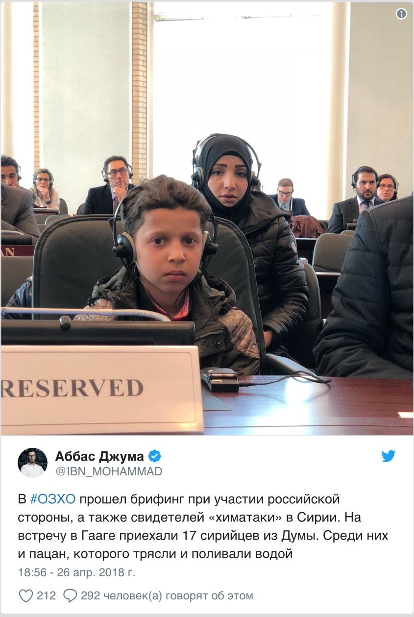 Опрос свидетелей инсценировки химатаки в Думе - западные СМИ заткнули уши