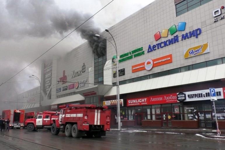 В «Зимней вишне» в Кемерово погибло меньше людей, чем считалось ранее
