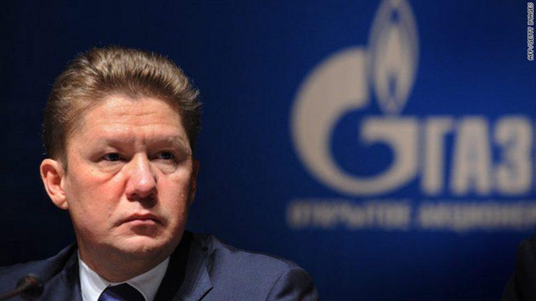 «Газпром» может сохранить транзит газа через Украину – при одном условии
