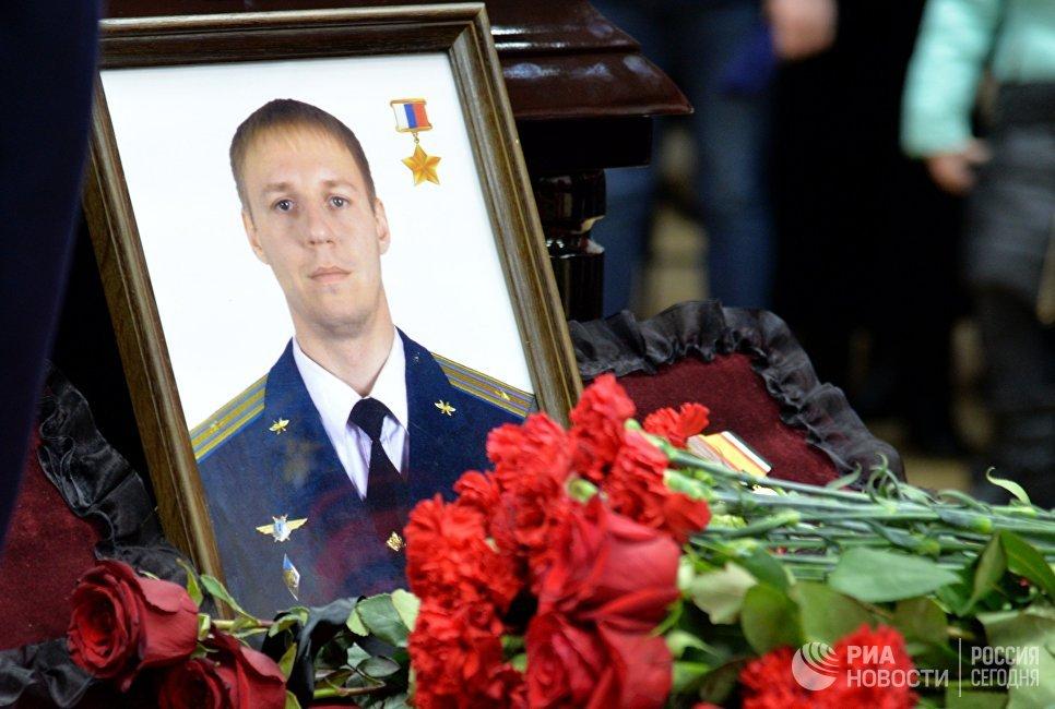 Погиб в Сирии. Летчик Роман Филипов.