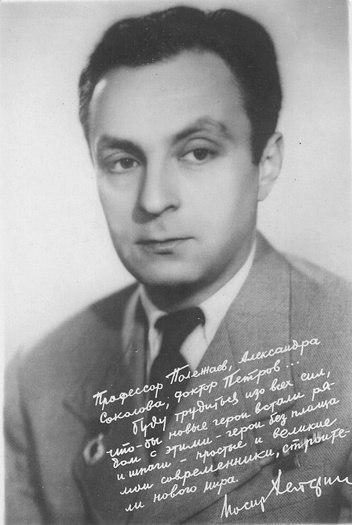 Иосиф Хейфиц. Ровесник советского кино