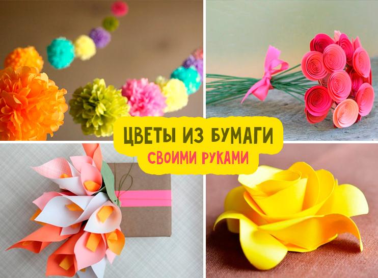 Цветы из бумаги оригами своими руками схемы шаблоны