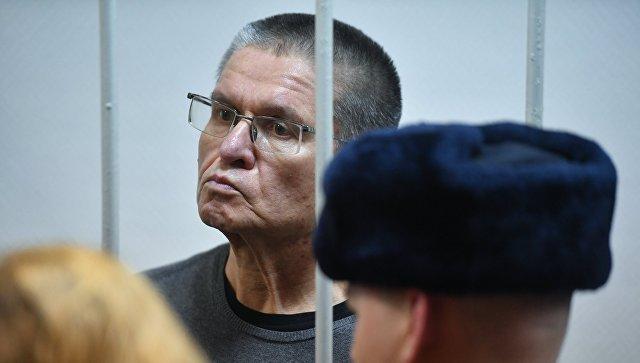 Улюкаев заплатил 130 млн руб…