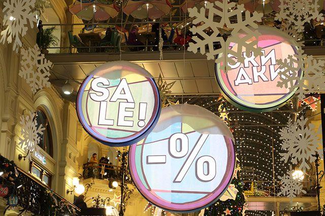 Трюки со скидками. Как обманывают на новогодних распродажах?