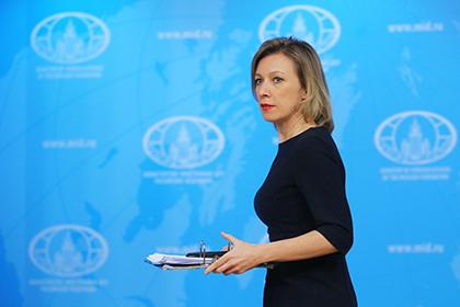 Захарова рассказала об отсутствии у Керри русофобии