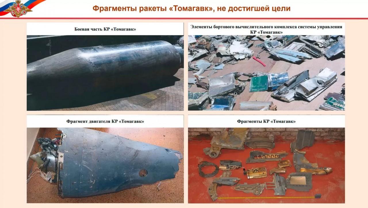 Официальная версия Министерства обороны России по поводу западного военного удара по Сирии 14 апреля