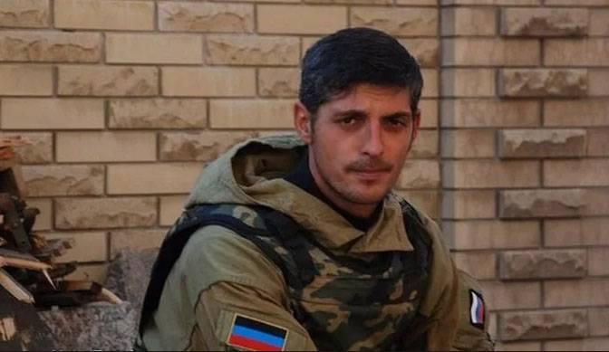 """Украинский """"активист"""" слил в Сеть информацию об убийцах комбата Гиви"""