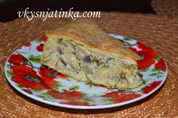 Пирог в шампиньонами - сказать, что это просто вкусно, не сказать ничего!
