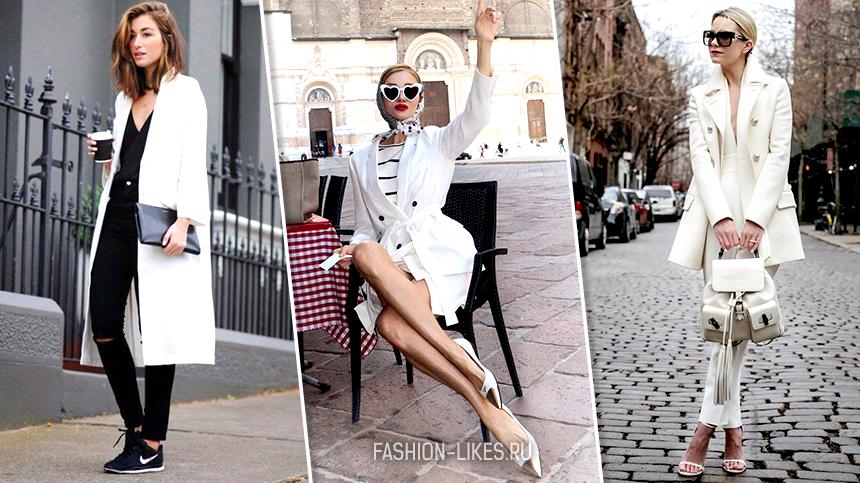 10 стильных образов с белым плащом