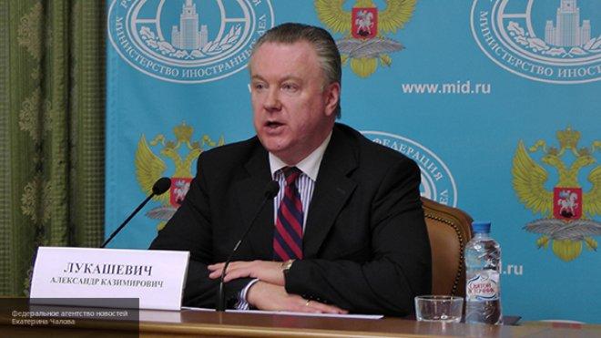 Лукашевич резко ответил Трампу, предложившему перенести переговоры по Донбассу