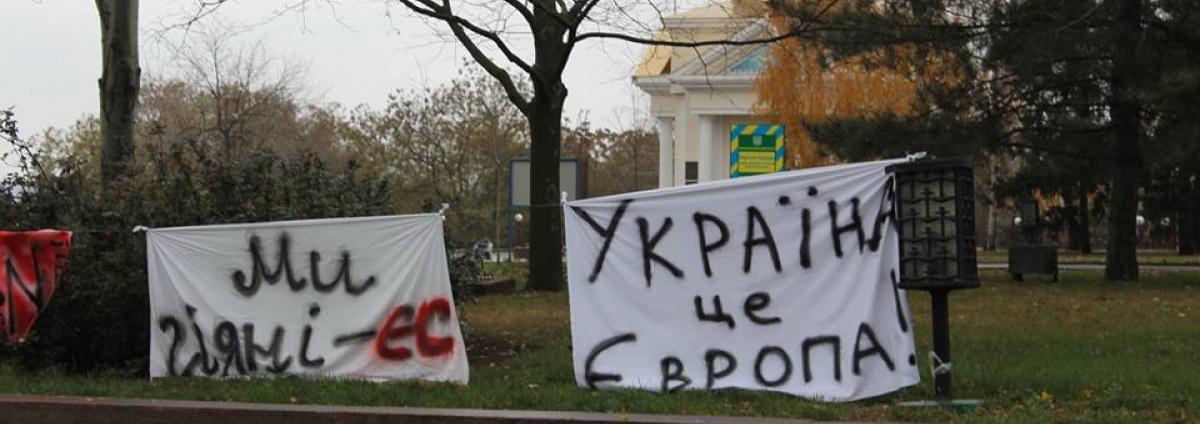 Украинскую экономику и страну в целом пожирает раковая опухоль