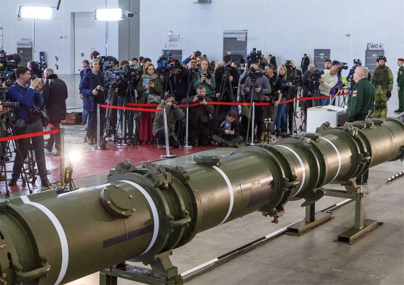 Не та ракета: в США заявили …