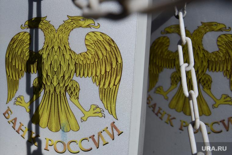 В ЦБ объяснили решение банков аннулировать карты за «необоснованные» переводы на одну тысячу рублей