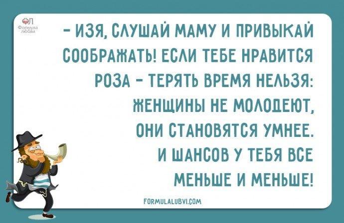 Отменные шутки от ОДЕССКИХ ЖЕНЩИН