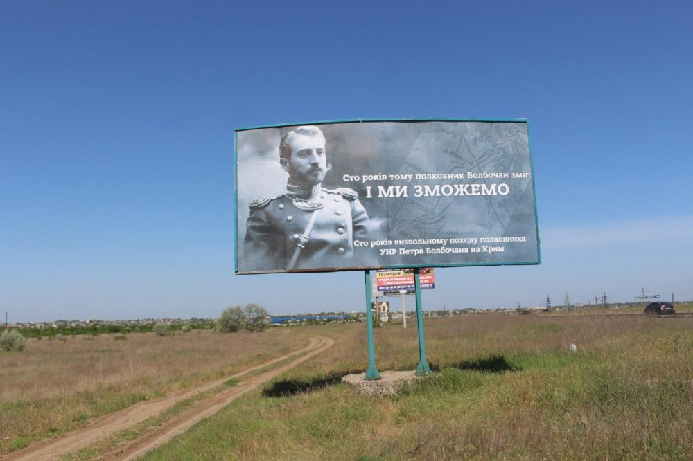 Мы уже устали ждать их похода на Крым