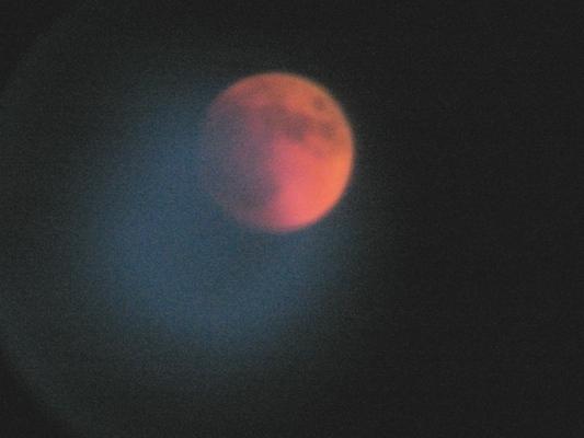 Лунное затмение в Туле