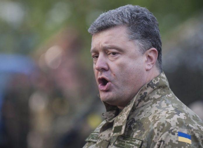 Порошенко выдвинул России жесткий ультиматум