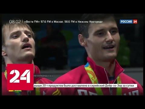 Российские фехтовальщики взя…