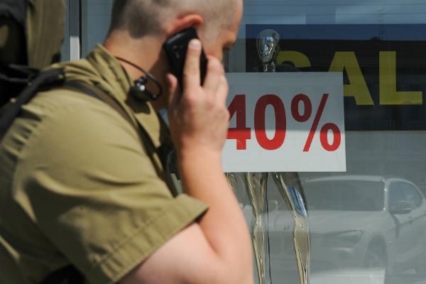 Новый вид спама пришел в Россию из Японии