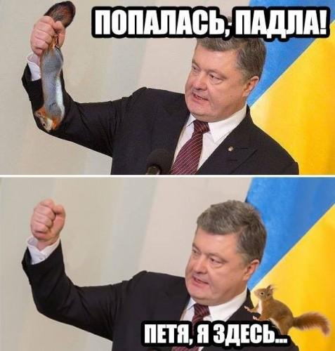 Порошенко готов давать отпор украинскому агрессору