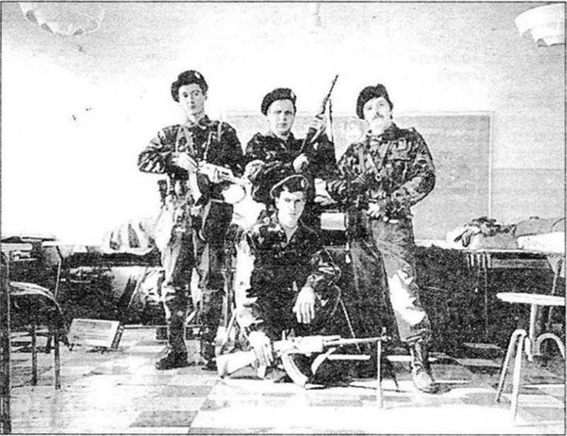 Статья Игоря Стрелкова о Боснийской войне опубликованная в1998 году.