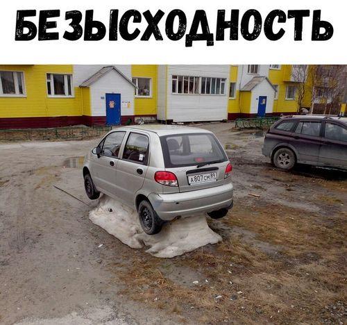 Искромёт! )))