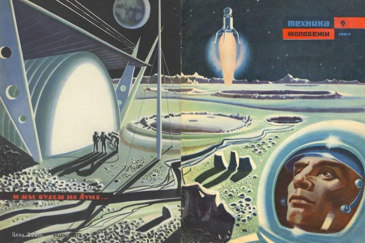 Окно в будущее: как представляли XXI век в СССР