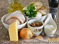 Фото приготовления рецепта: Салат с кальмарами и шампиньонами - шаг №1
