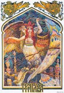 Троян — загадочный бог славян
