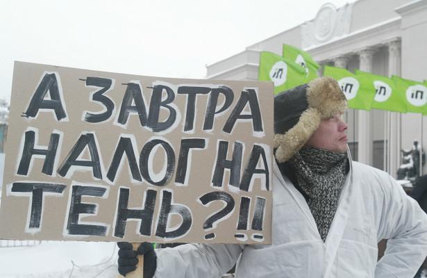 Михаил Хазин. Налоговый беспредел в РФ – это глупость или умная диверсия?