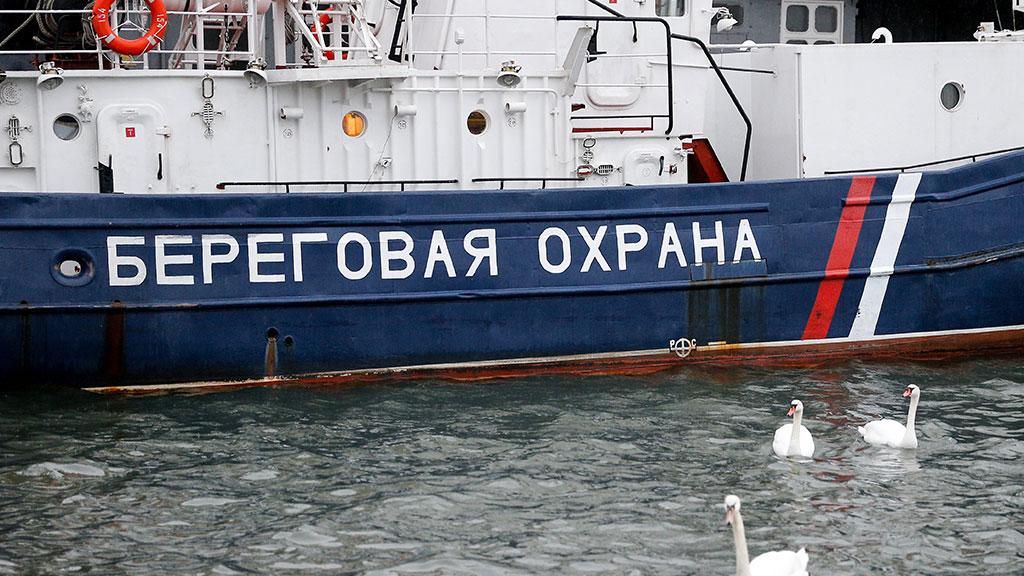 Украина потребовала освободи…
