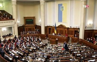 Киев утвердил непопулярную пенсионную реформу ради транша МВФ
