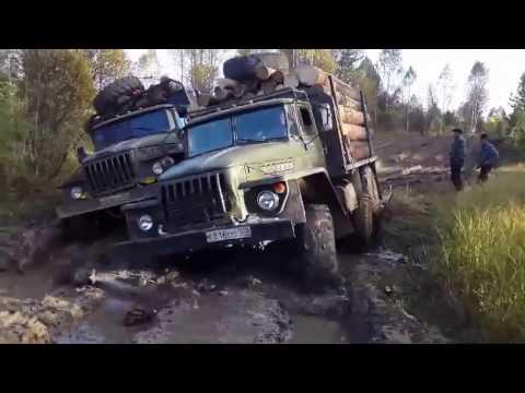 Сумасшедшие Русские водители. Невероятный грузовик 6х6 #1