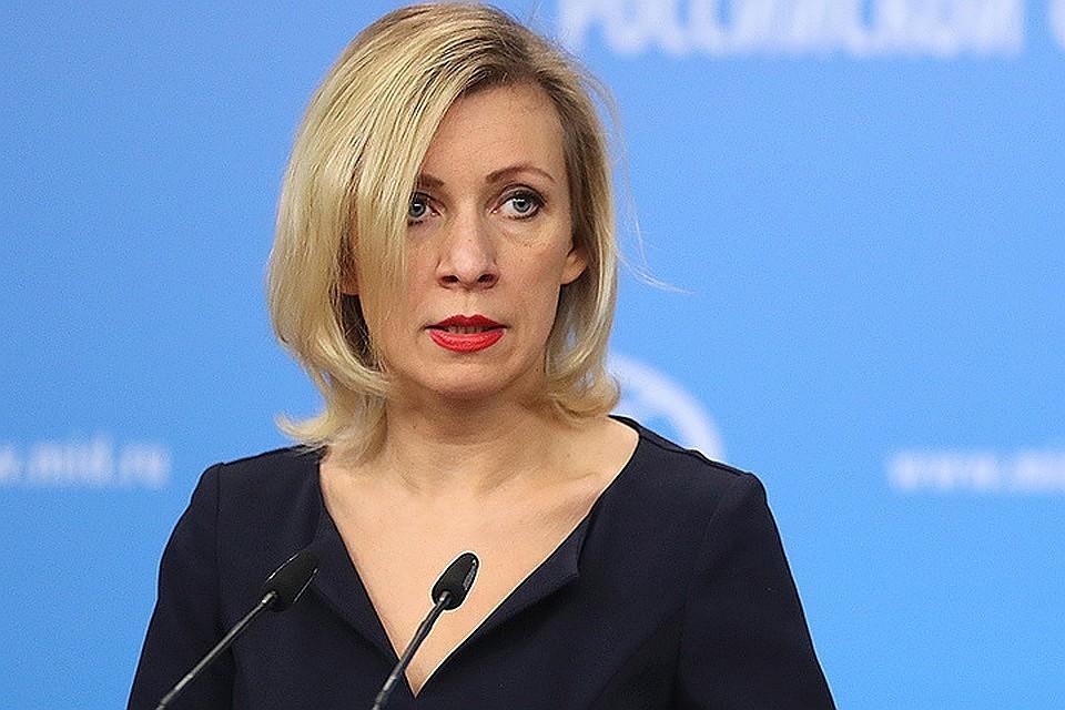 Захарова оценила слова депутата Рады о Крымском мосте