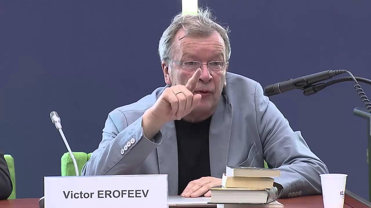 """Ерофеев: """"Русский ПЕН-центр пошел на сговор с властью"""""""