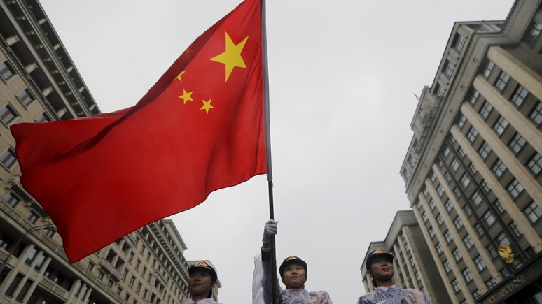 Назвав Москву «важнейшим партнёром», Пекин задел гордость Америки