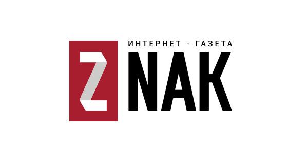 Информационный террор: «Знак» не закончил с Магнитогорском
