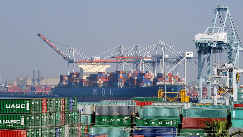 Покупают больше, чем продают: США увеличили импорт товаров из РФ на 17% в 2017 году