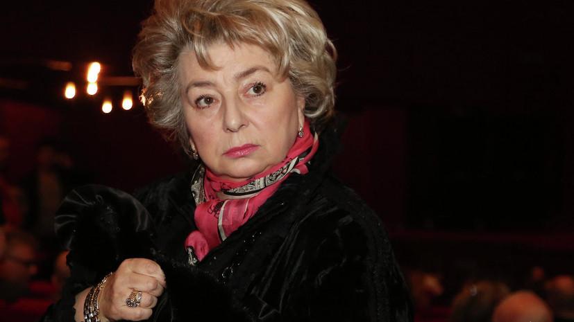 Тарасова обвинила СМИ в травле Медведевой