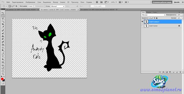 Наложение картинок на одежду от Anarchy-Cat