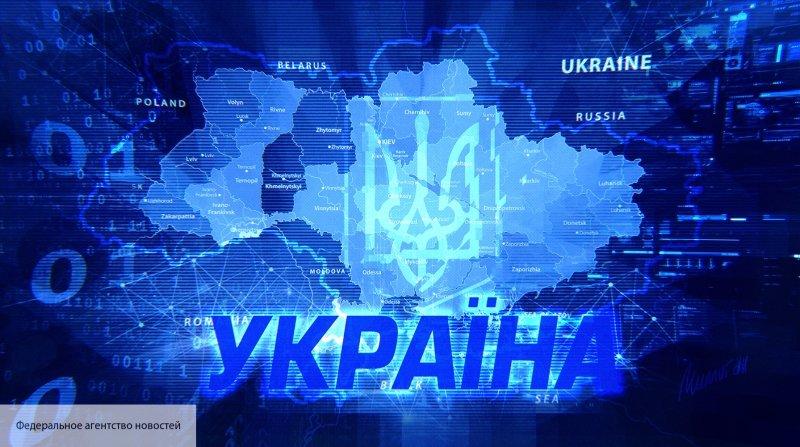 В Раде признали, что в Украи…