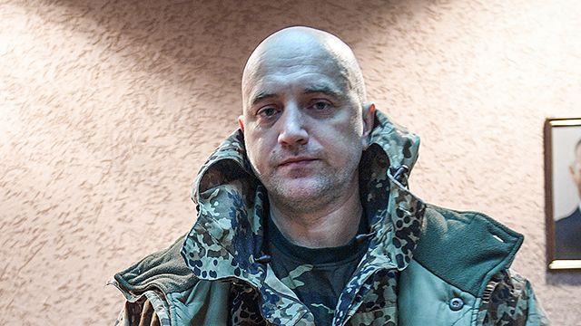 ВДНР обвинили Киев вподготовке кподрыву арсенала ВСУ вДонбассе