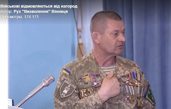 """Боевики """"АТО"""" начали возвращать президентские награды"""