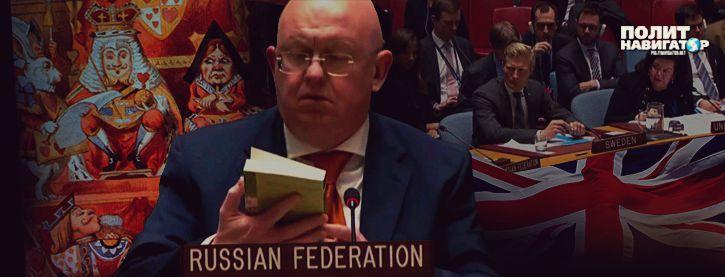 Россия отправила Великобрита…