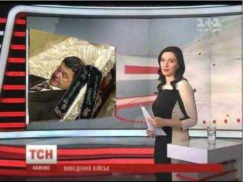 Порошенко совершил самоубийство: шокирующие подробности
